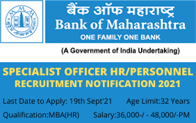 Bank of Maharashtra SO HR Notification